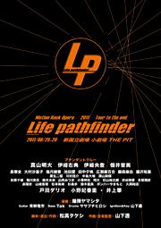 lp2011flyer