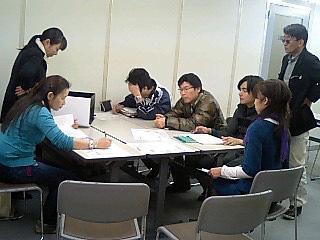 スタッフ会議